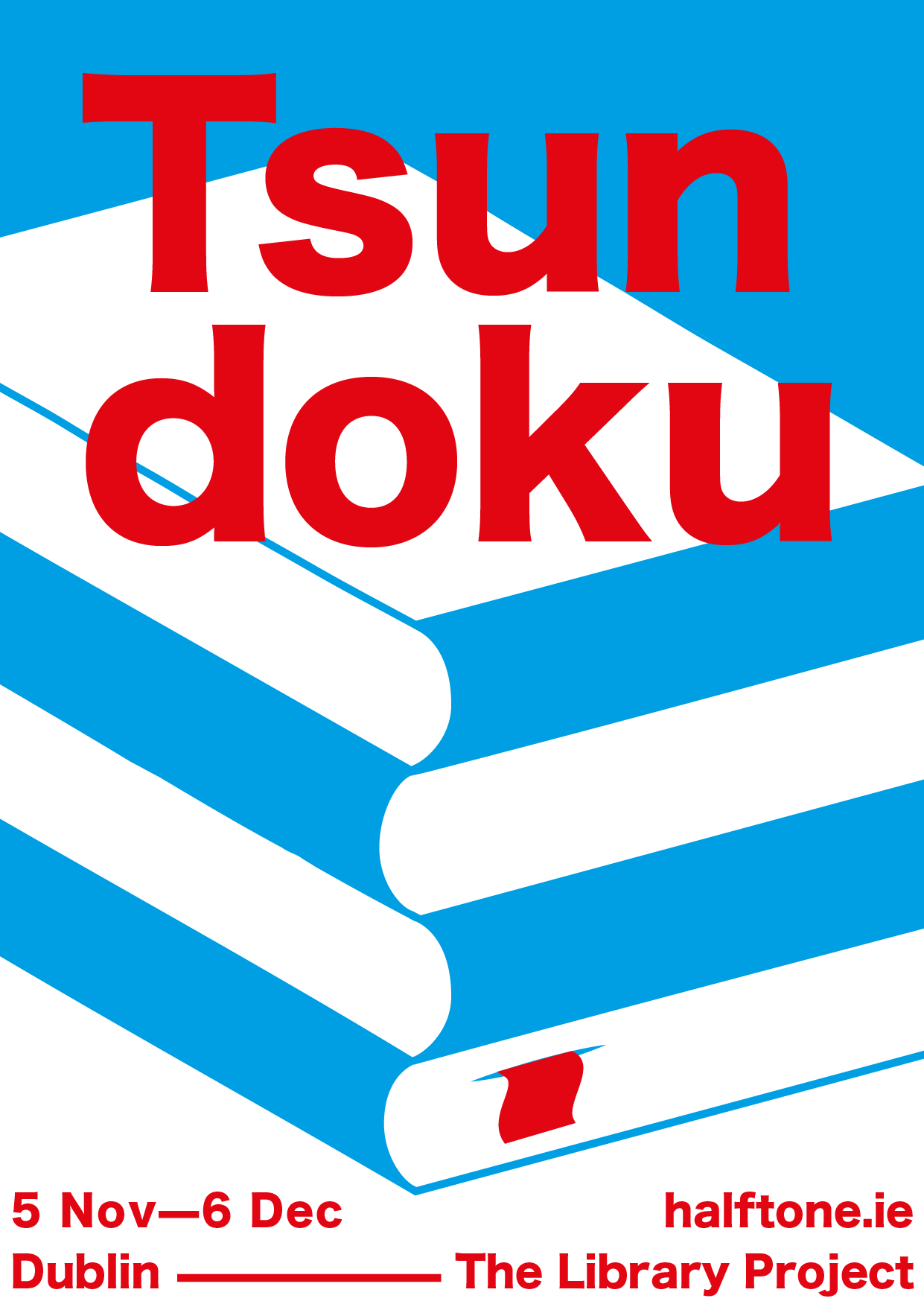 TSUNDOKU FAIR 2020